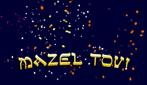 Mazel Tov animated card.