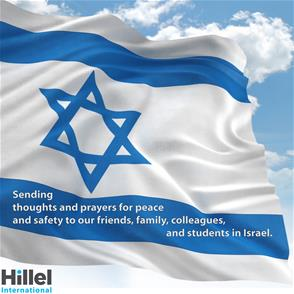 Peace for Israel.