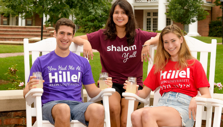 Students with Elon Hillel